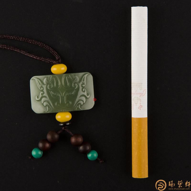 【琢艺轩】俄罗斯碧玉挂件 兽面 13.6克