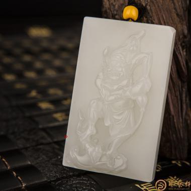 【琢艺轩】新疆和田白皮一级白籽玉牌子 钟馗降妖 100克