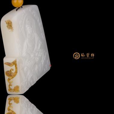 【琢艺轩】穆宇静 新疆和田秋梨皮羊脂白籽玉牌子 大日如来 62克