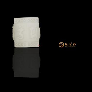 【琢艺轩】穆宇静 新疆和田红皮白玉籽玉扳指 黄财神 87.6克