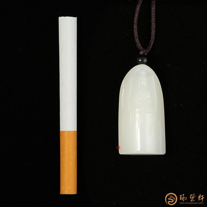 【琢艺轩】新疆和田一级白籽玉挂件 佛佑众生 21.6克