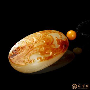 【琢艺轩】新疆和田红皮白玉籽玉挂件 丹凤 41.5克