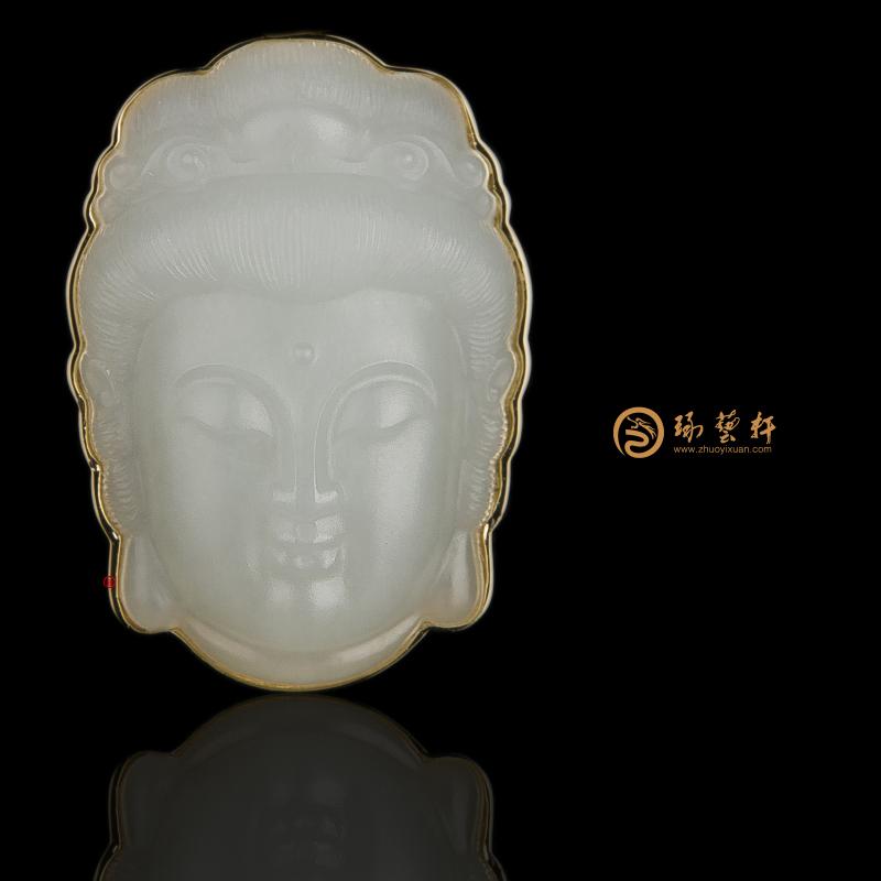 【琢艺轩】新疆和田籽玉18K金镶玉挂件 观音 6.3克