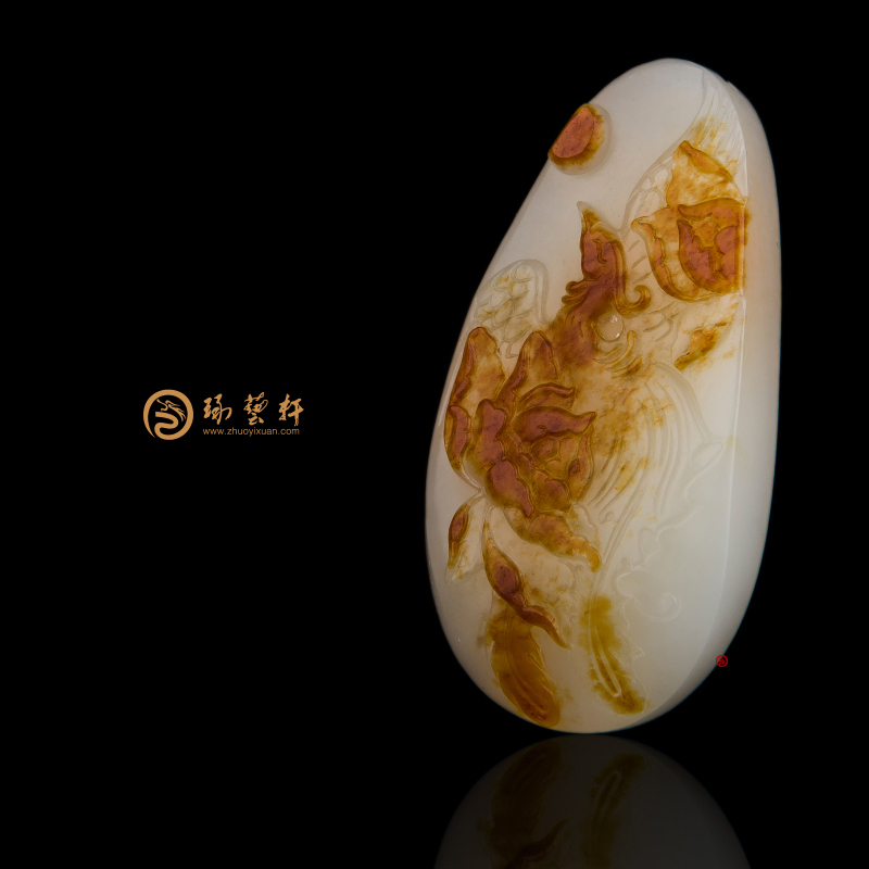 【琢艺轩】新疆和田红沁一级白籽玉挂件 凤戏牡丹 38.5克