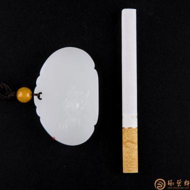 【琢艺轩】新疆和田一级白籽玉挂件 富贵平安 36.5克