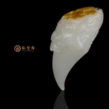 【琢艺轩】新疆和田红皮一级白籽玉挂件 龙匕 13.3克