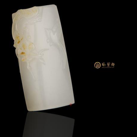 新疆和田黄皮羊脂白籽玉挂件 喜上眉梢 31克