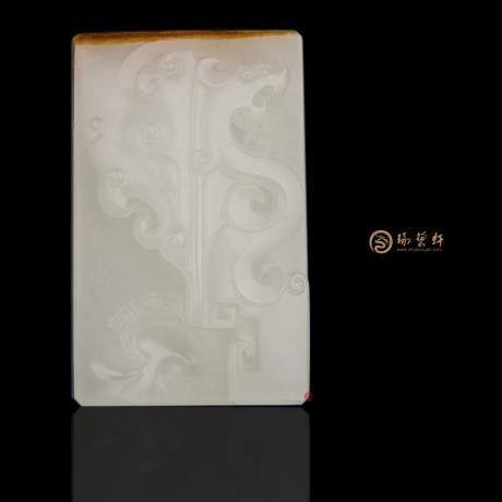 新疆和田紅皮羊脂白籽玉掛件 臥虎藏龍 27克