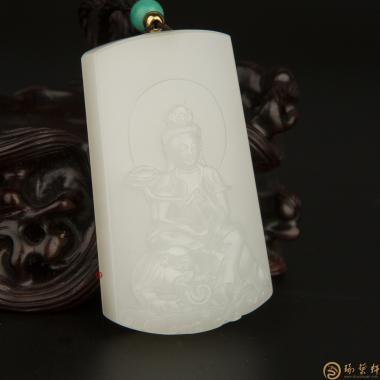 【琢艺轩】新疆和田一级白籽玉牌子 普贤菩萨 43克