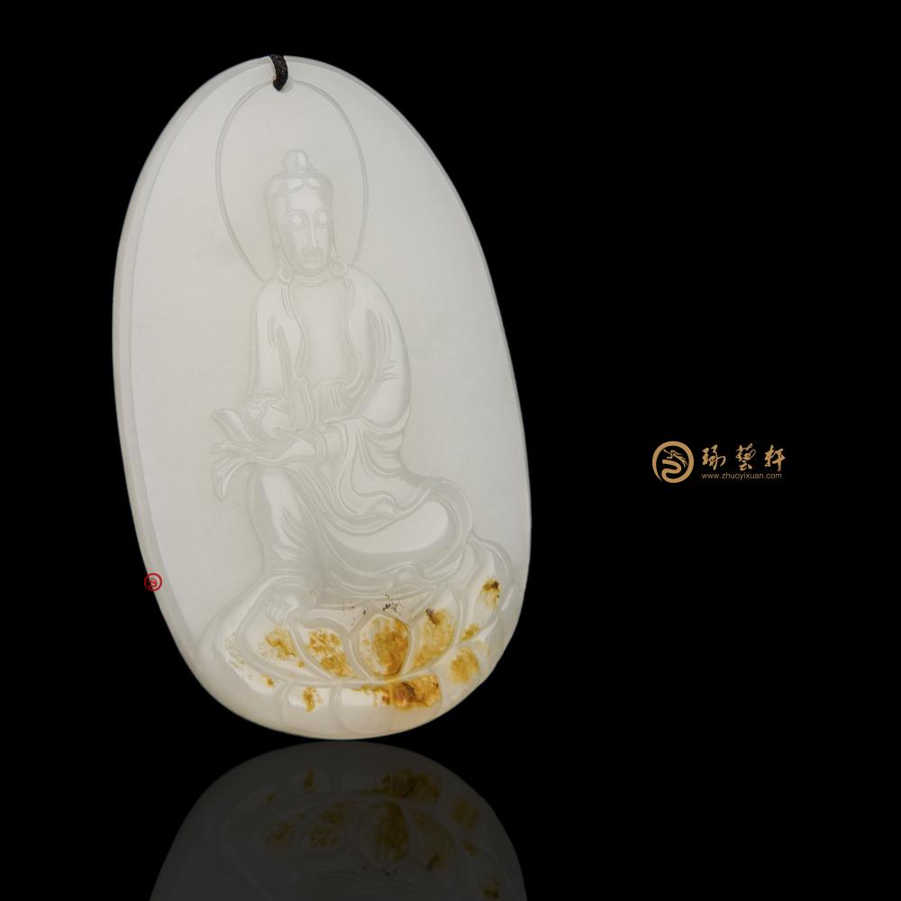 【琢艺轩】新疆和田黄皮一级白籽玉牌子 观音 28克