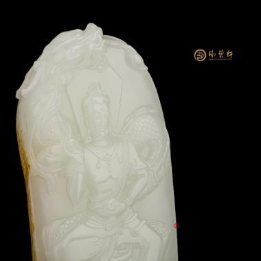 【琢艺轩】穆宇静 新疆和田黄皮白玉籽玉牌子 御龙观音 146克