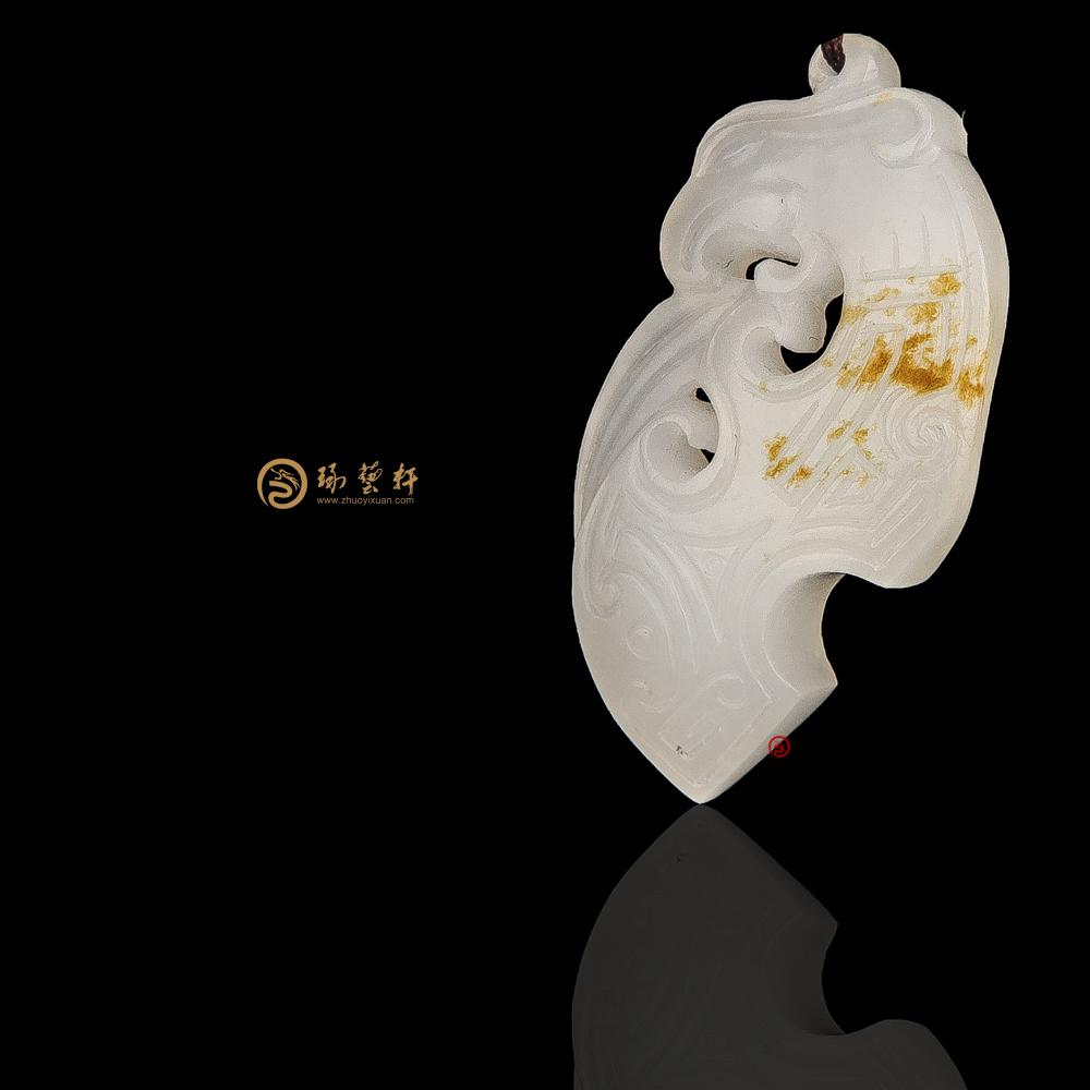 【琢艺轩】新疆和田黄皮羊脂白籽玉挂件 凤 3克