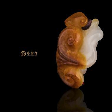 【琢艺轩】新疆和田红沁一级白籽玉挂件 如意 4.7克