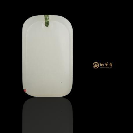 新疆和田白玉籽玉掛件 平安牌 10.6克