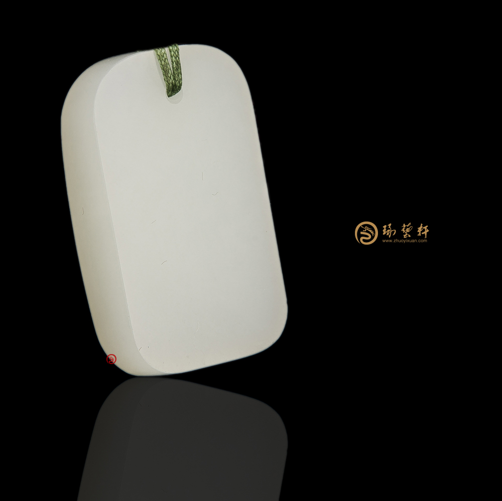 【琢艺轩】新疆和田白玉籽玉挂件 平安牌 10.6克