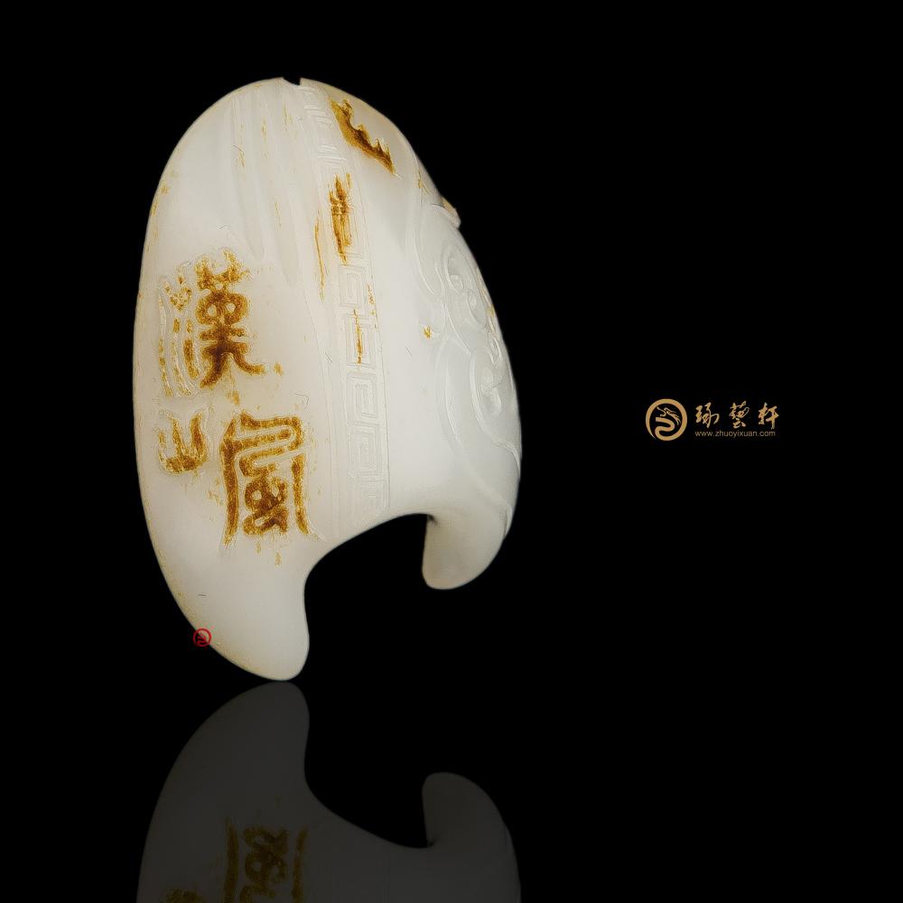 【琢艺轩】新疆和田红皮羊脂白籽玉挂件 汉风 11克(独籽)