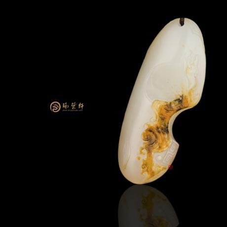 新疆和田黄皮白玉籽挂件 否极泰来 13克(独籽)
