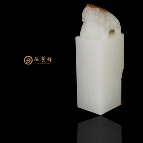 穆宇靜 新疆和田紅沁羊脂白籽玉印章 鼎定江山 114.4克