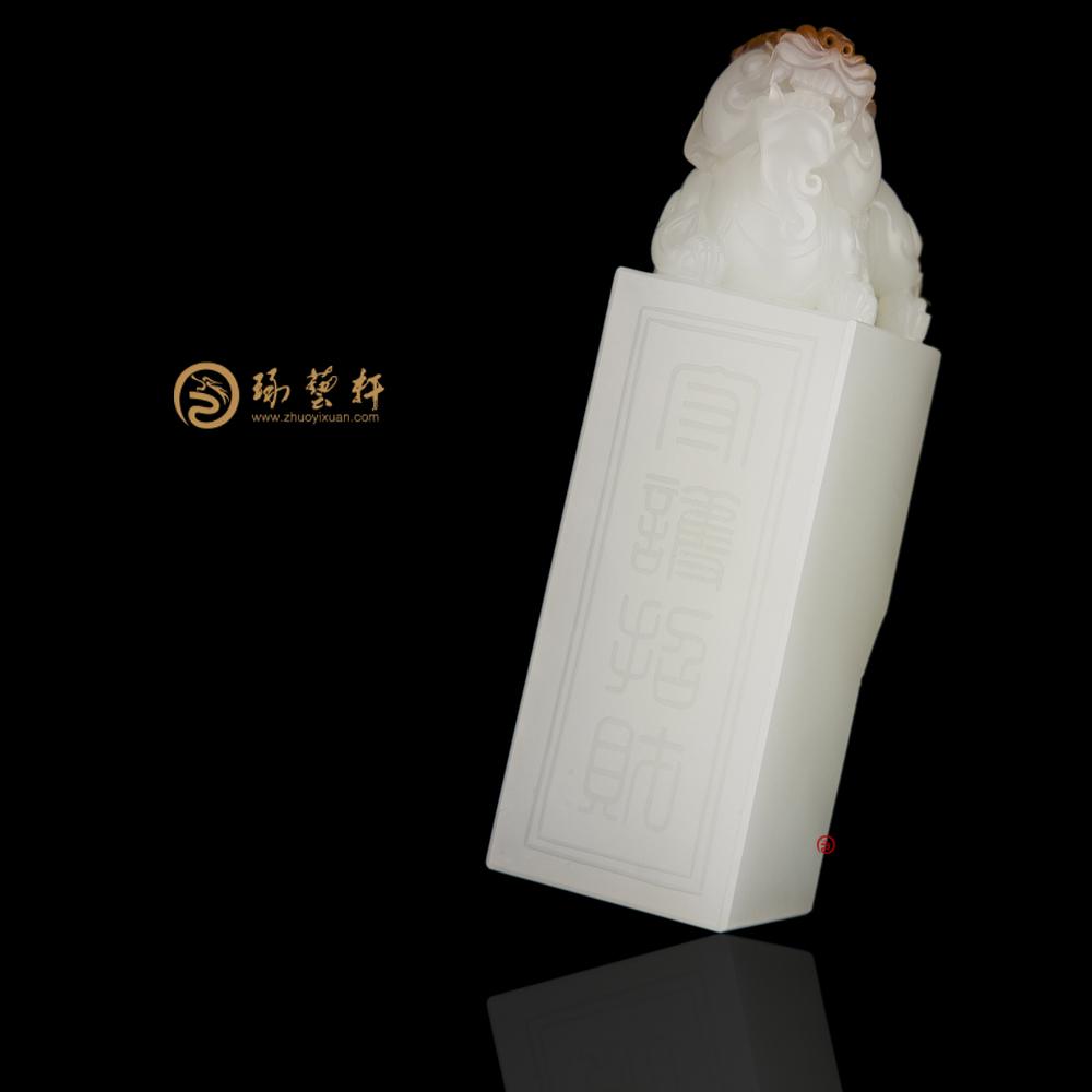 【琢藝軒】穆宇靜 新疆和田紅沁羊脂白籽玉印章 鼎定江山 114.4克
