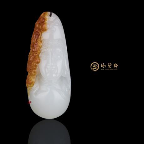 穆宇静 新疆和田红沁羊脂白籽玉挂件 转念之间 8.3克