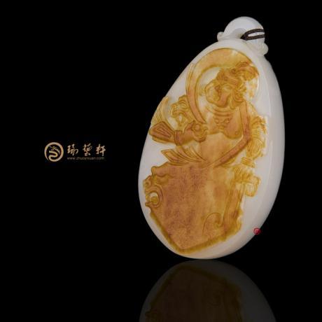 穆宇靜 新疆和田紅皮羊脂白籽玉掛件 守護 35.8克