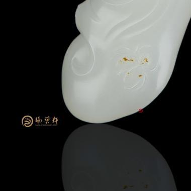 【琢艺轩】新疆和田洒金皮白玉籽玉挂件 如意 16克