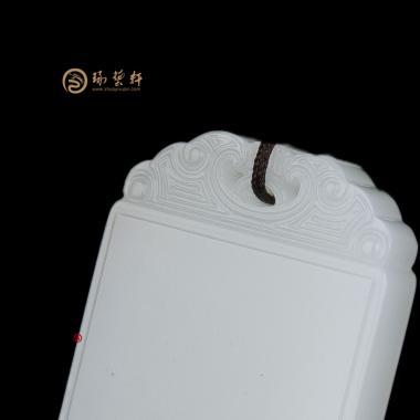 【琢艺轩】新疆和田白皮一级白籽玉挂件 平安无事牌 21克