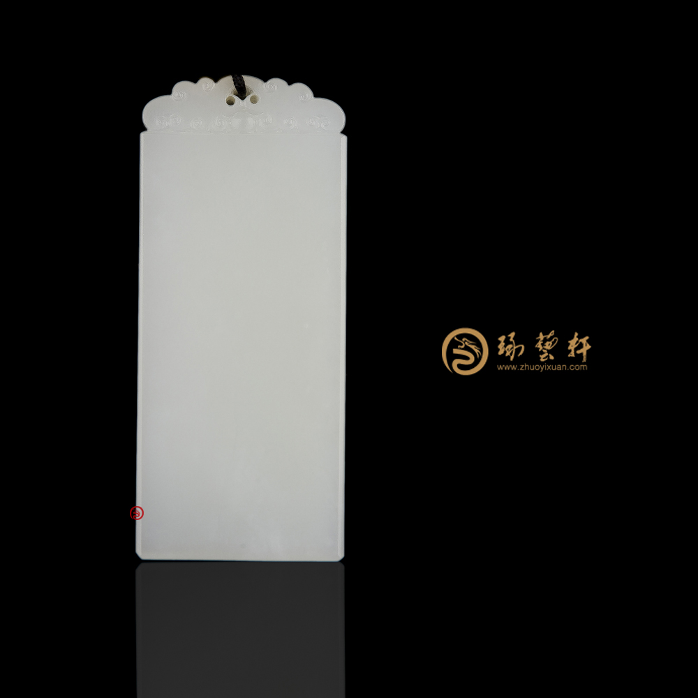 【琢艺轩】新疆和田白皮白玉籽玉牌子 云纹平安牌 34克