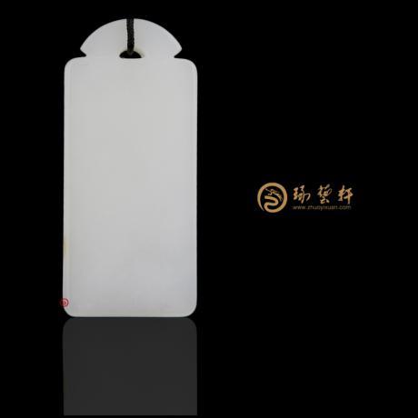 新疆和田羊脂白籽玉挂件 平安无事牌 24.3克