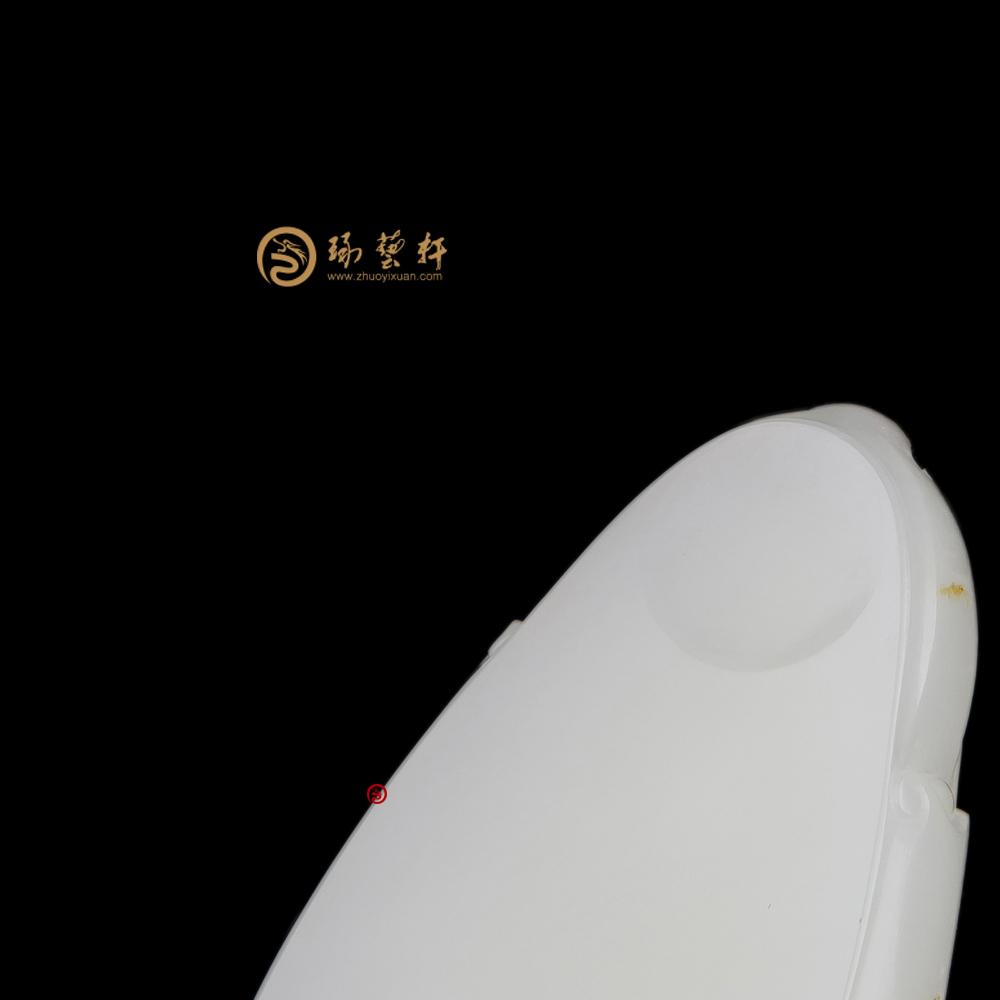 【琢艺轩】新疆和田洒金皮白玉籽玉牌子 平安无事牌 40.5克