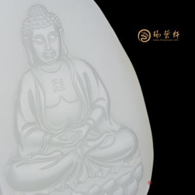 【琢藝軒】穆宇靜 新疆和田籽玉玉牌 生肖守護神之大日如來 55克